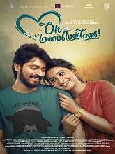 Oh Manapenne! (2021) HDRip Tamil