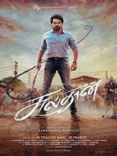 Sulthan (2021) HDRip Tamil