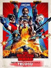 The Suicide Squad (2021) HDRip Telugu (HQ Line) Dubbed Movie Watch Online Free